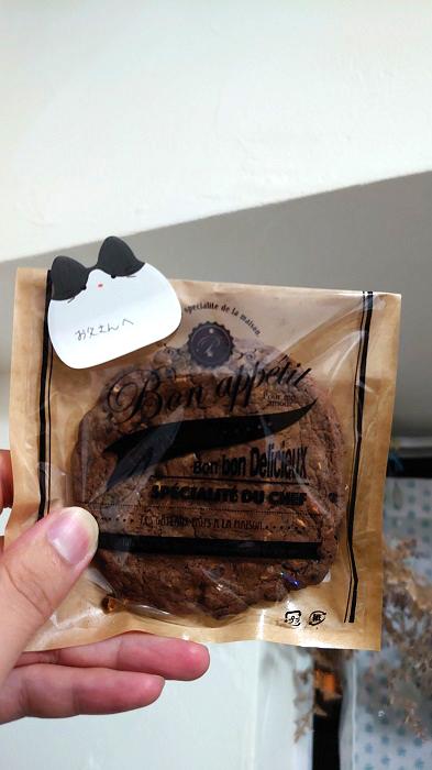江戸川区で注文住宅を建てる工務店ニットー住宅 バレンタインデー クッキー