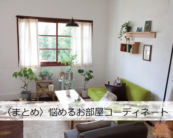 kabegami_green1_4
