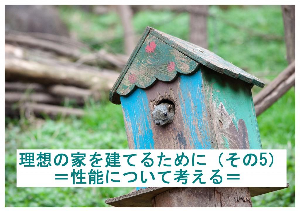 フル ページ写真-45