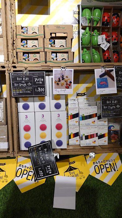 江戸川区注文住宅工務店のニットー住宅 色々な国のおもちゃ