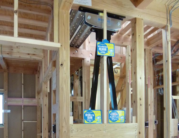 自然素材でこだわりの注文住宅を建てるニットー住宅の制震 ミライエ