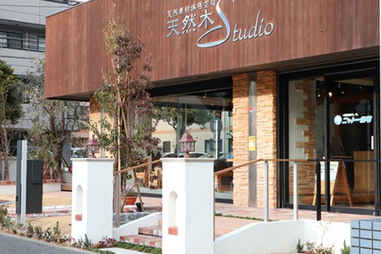 江戸川区で自然素材の注文住宅を建てるニットー住宅 門柱や樹木、タイル張りのエントランス