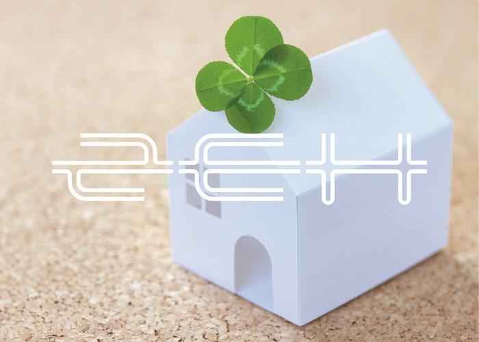 自然素材をふんだんに使用した空気がおいしい注文住宅を建てる工務店ニットー住宅 ZEHへの取り組み