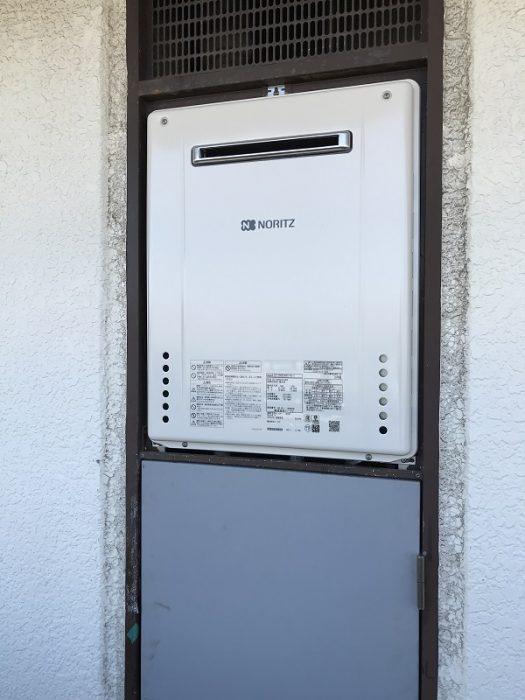 江戸川区で無垢材を使用した注文住宅を建てる工務店ニットー住宅の給湯器の写真です。