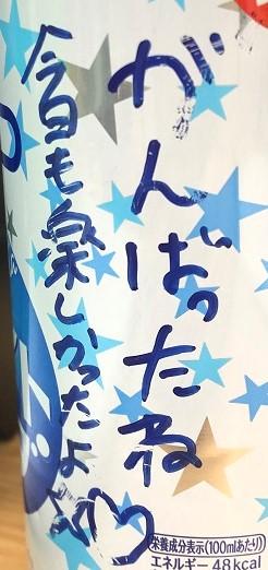 江戸川区で注文住宅を建てる工務店の株式会社ニットー住宅スタッフによる贈る言葉