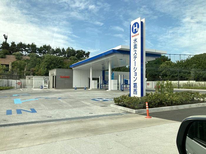 江戸川区で注文住宅を建てる工務店ニットー住宅の水素ステーション