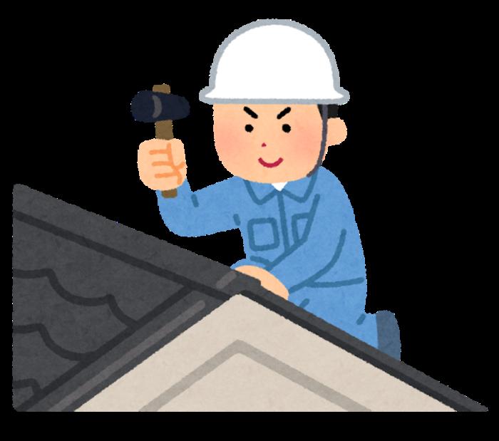 江戸川区で注文住宅を建てるニットー住宅の注意警報