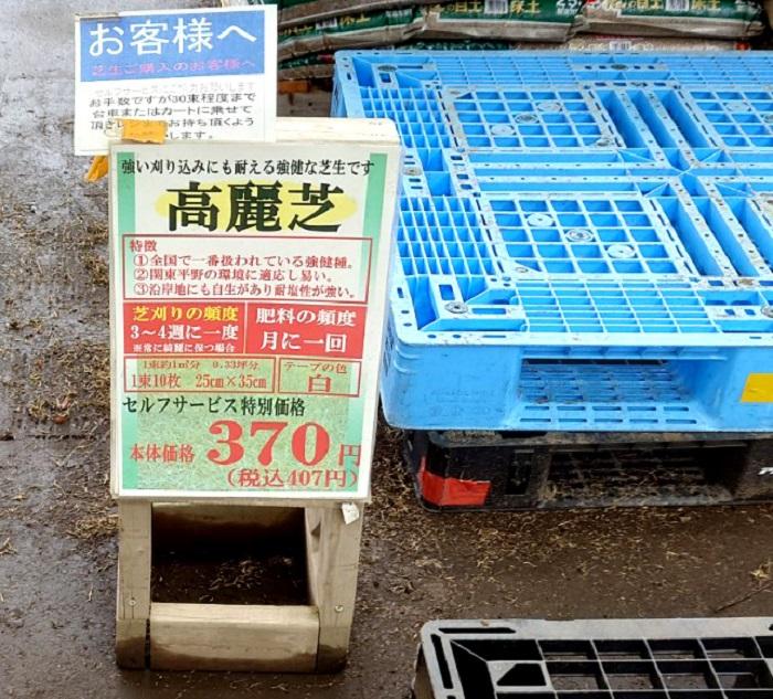 ウッドショックに負けない江戸川区で無垢材と漆喰でこだわりの注文住宅をつくる工務店ニットー住宅 高麗芝